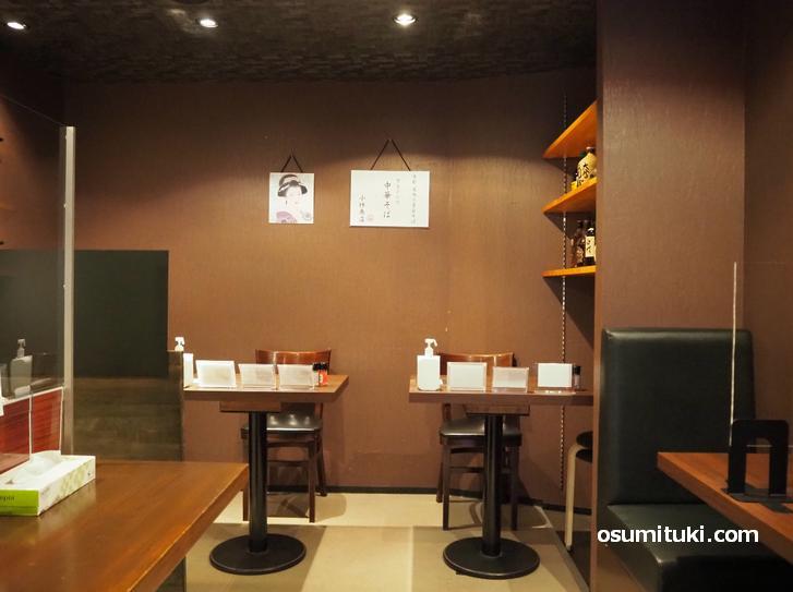 京都 中華そば 小林商店(手指消毒、カウンター&テーブルに透明シールド、席数少な目)