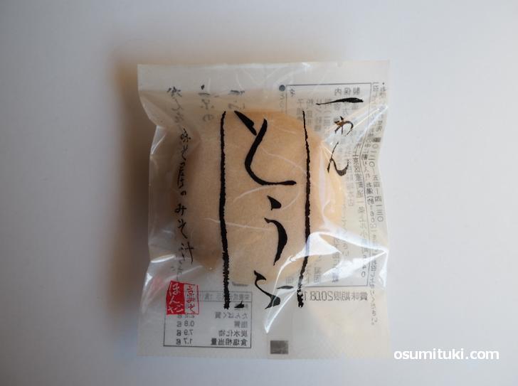 本田味噌本店の「一わんみそ汁」