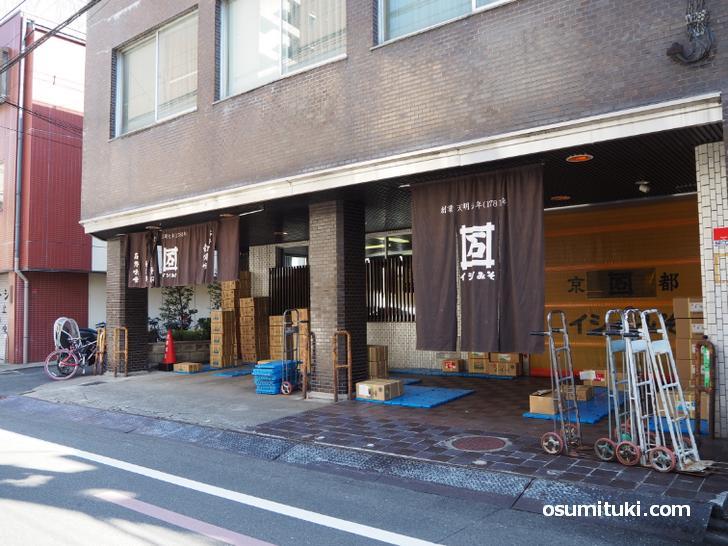 京都の割烹で使われている白味噌の老舗「石野味噌」