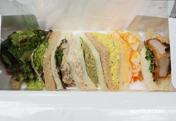 サンドイッチボックス(1000円)