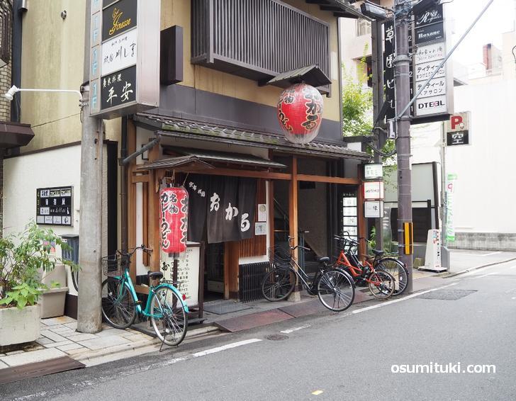 京都祇園「おかる」店舗外観写真