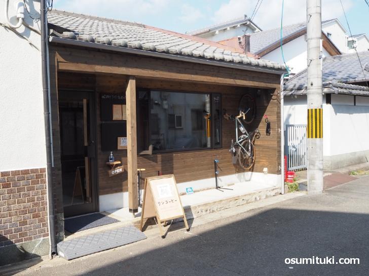 リンコーヒー -LIN COFFEE- (店舗外観写真)