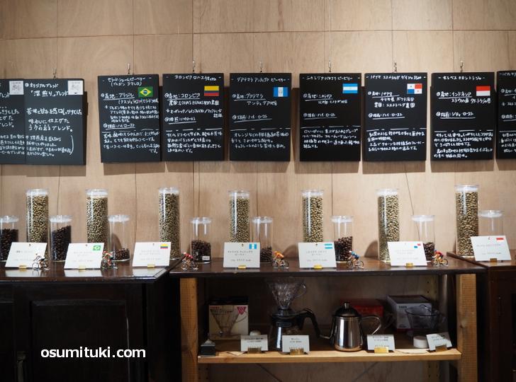 珍しめのコーヒー豆がチョイスされています