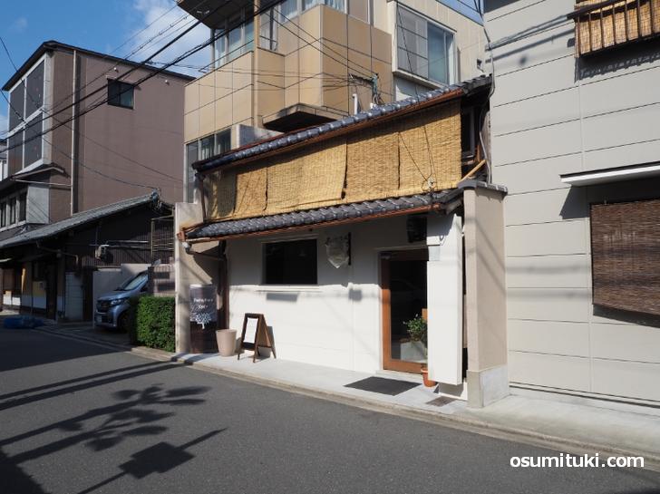 フェアリーツリーカフェ - Fairytree Cafe - (店舗外観写真)