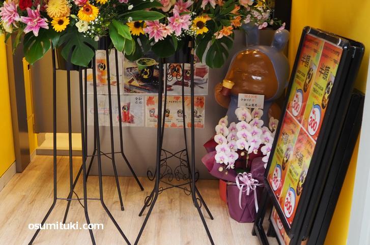 令和ボボ 京都三条店はタピオカドリンクの店