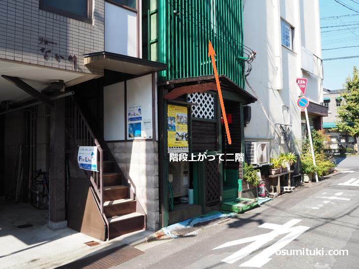 歴史茶寮 いにしえ(店舗外観写真)