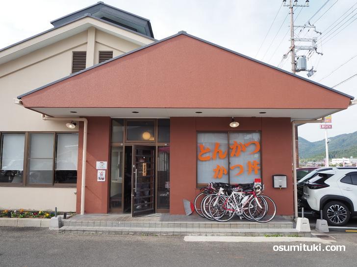 新店オープンした「とんかつ茶屋 ひろ喜 亀岡店」