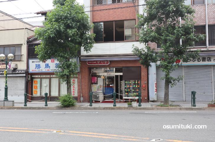 喫茶マリヤ(店舗外観写真)