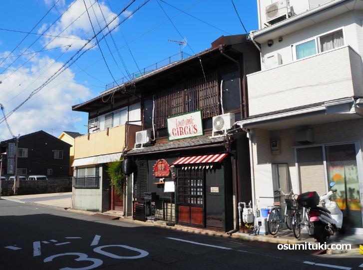 アナトミック・サーカス(店舗外観写真)