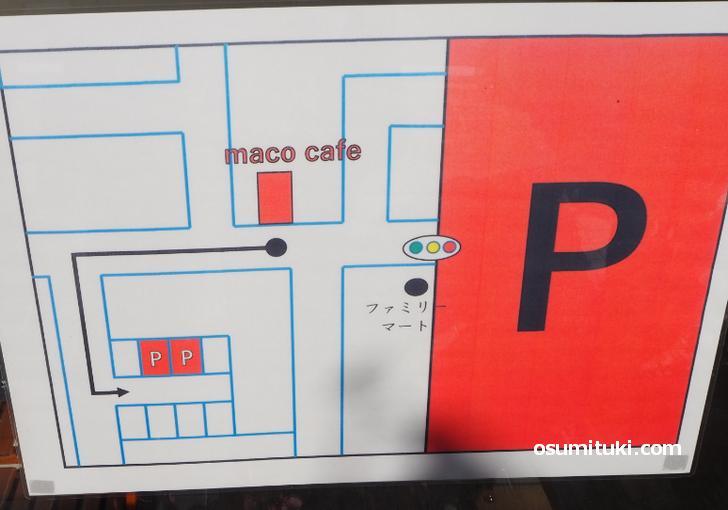 駐車場が2台分ありました