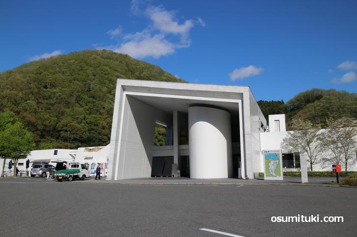日吉町の「スプリングひよし」で購入可能