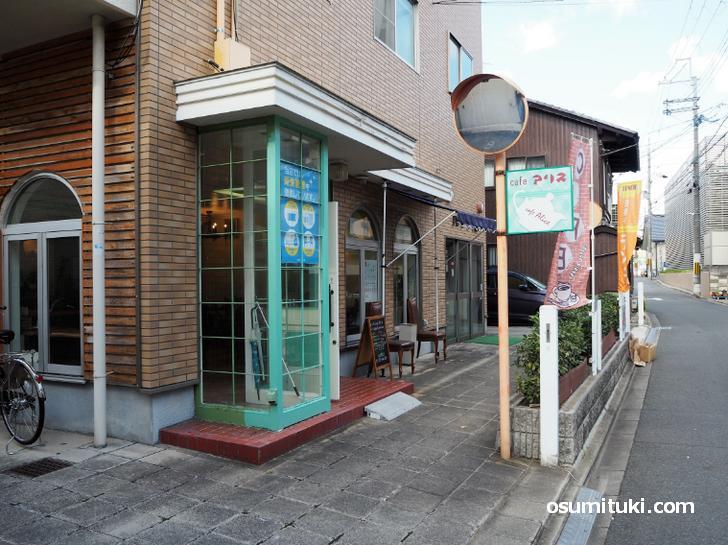 cafe アリス(店舗外観写真)