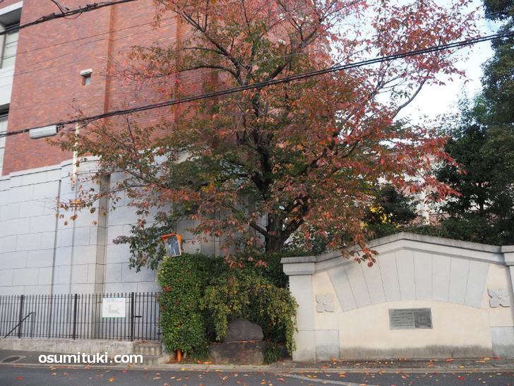 同志社大学 新町キャンパス(近衛殿表町)
