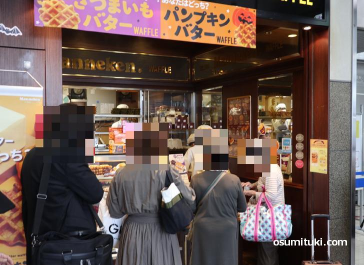 京都のマネケン(Manneken)はJR京都駅構内にあります