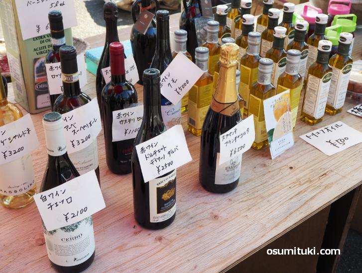 イタリアワインも揃っていました