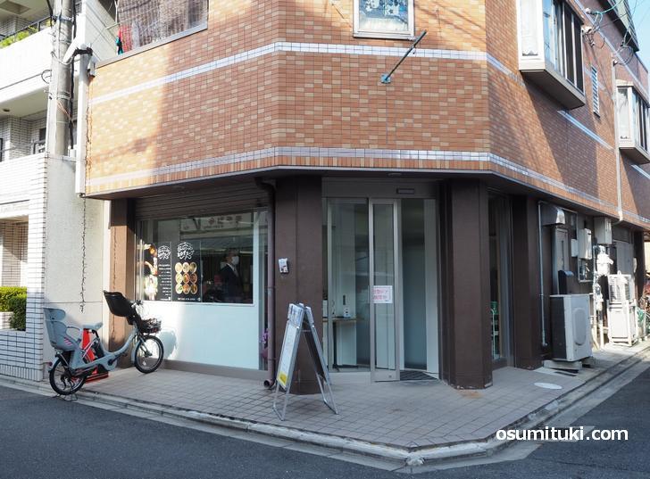 鞍馬口キッチン(ちゃんとミール実店舗)