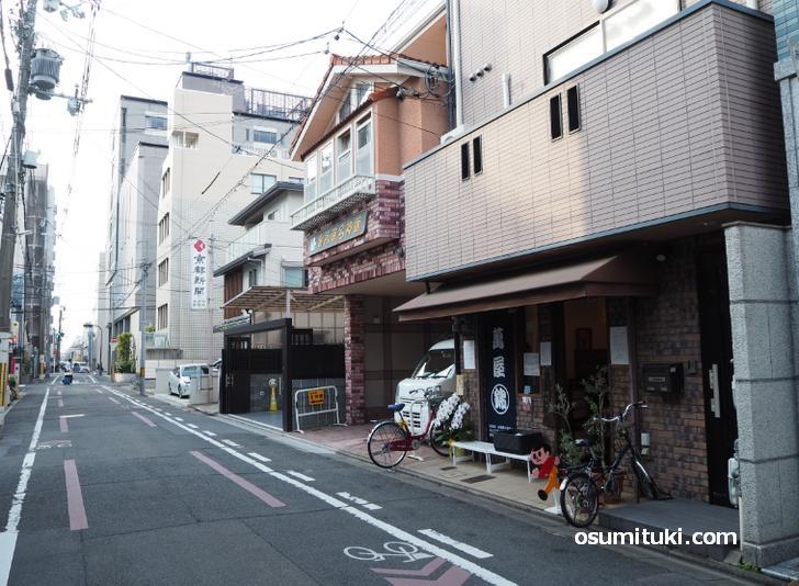 萬屋 錦(店舗外観写真)