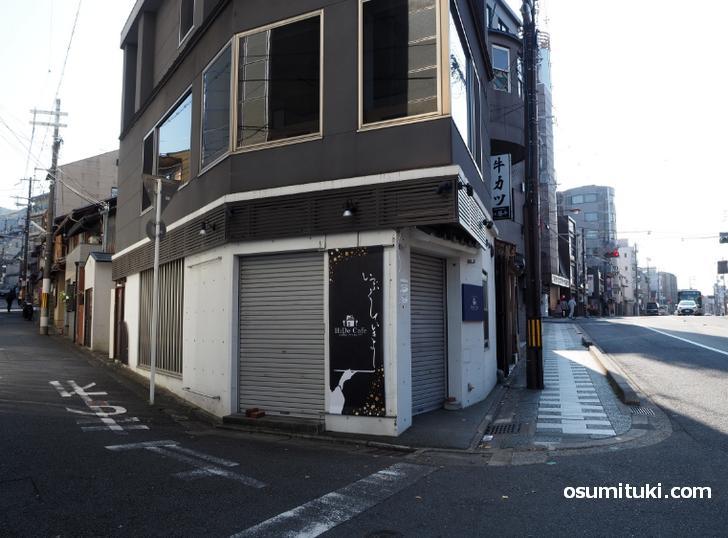 HiDe Cafe (ハイドカフェ)店舗外観
