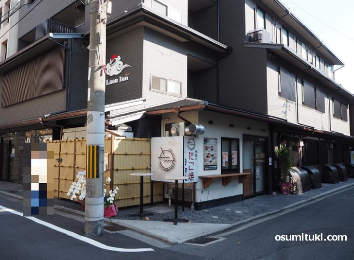 祇園キムタコ(店舗外観写真)
