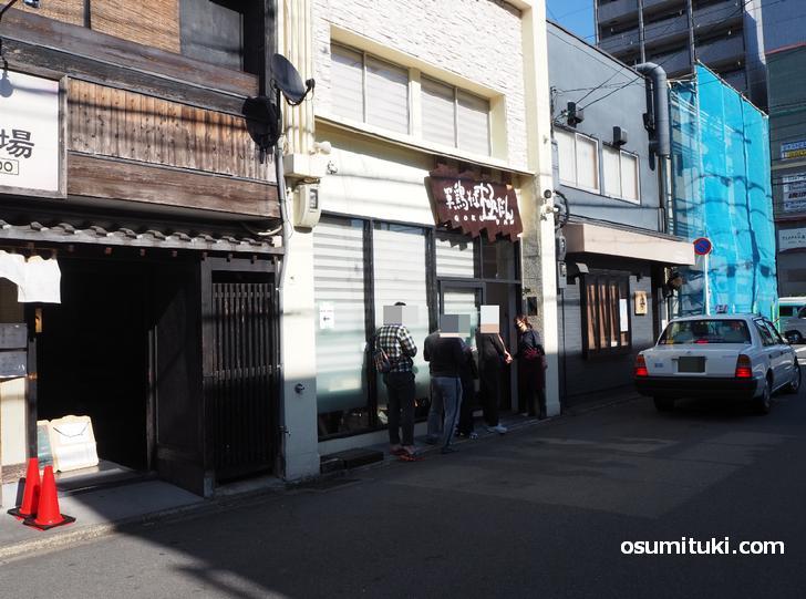 軍鶏そば極だん(店舗外観写真)