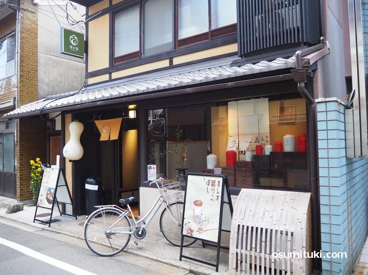 雲の茶(店舗外観写真)