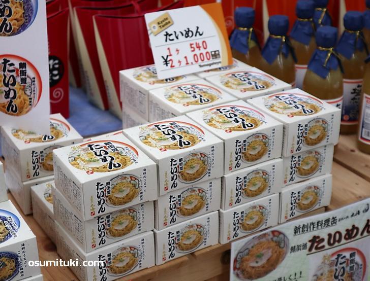 福井県小浜市の海の幸も販売しています