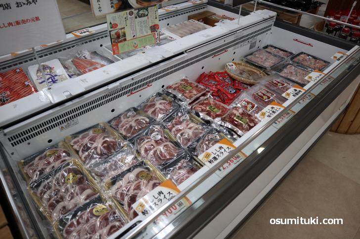 丹波名産「いのしし肉」はボタン鍋にして食べます