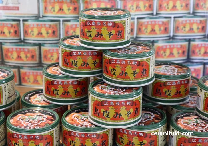 なぜか広島県呉市の名物「鳥皮みそ煮」の缶詰もありました