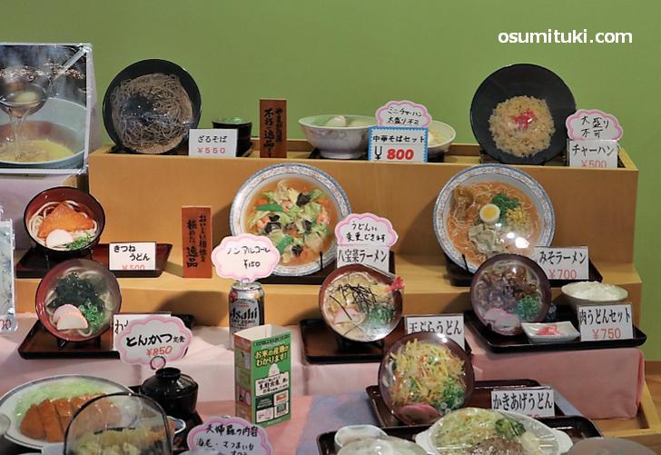 各種定食、ラーメンなどの麺類、カレーやチャーハンなど種類があります