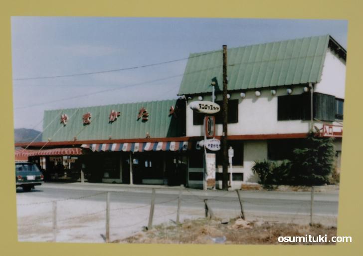 1963年に広さ350㎡の2階建て店舗「やまがた屋」が誕生