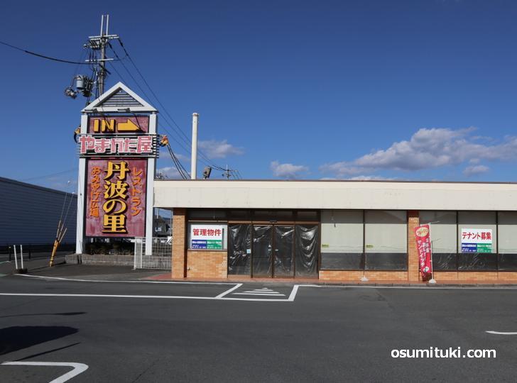 セブンイレブンは2012年には閉業しています