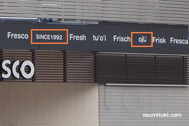 壁面に色々な言葉が書かれています