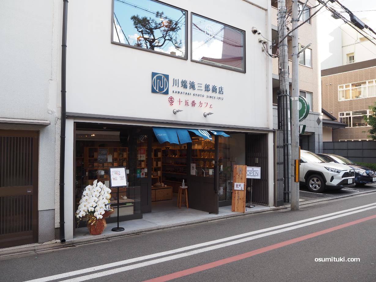 十五番カフェ(店舗外観写真)