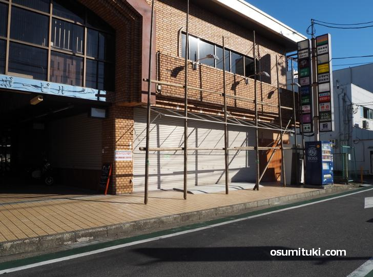 木の葉亭・さくらカリー(店舗外観写真)