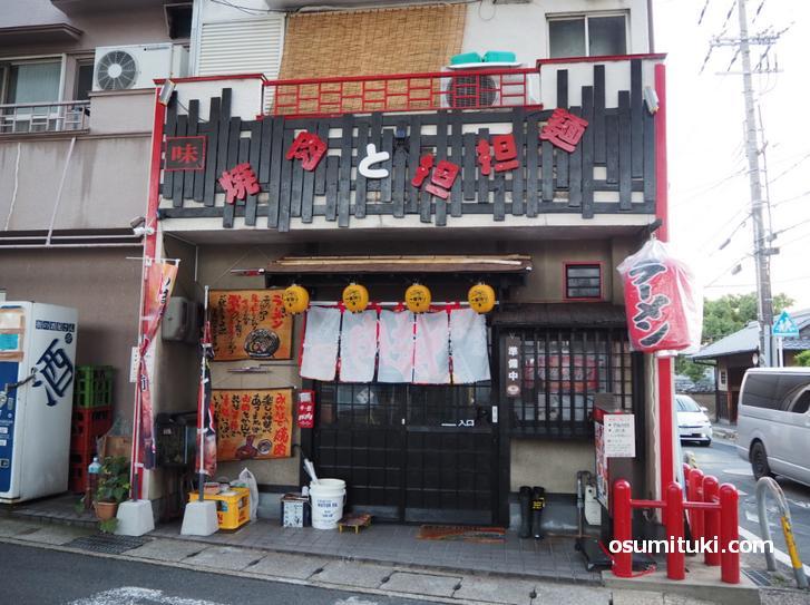 京都市山科区にラーメン新店「焼肉と担担麺」がオープン?