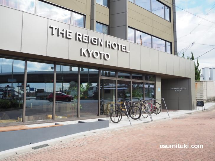 THE REIGN HOTEL KYOTO(外観写真)