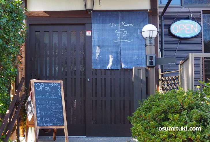 Tea Room (店舗外観写真)