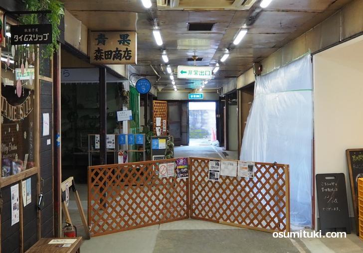 宇治橋商店街「大阪屋マーケット」でバインミー屋さんが工事中