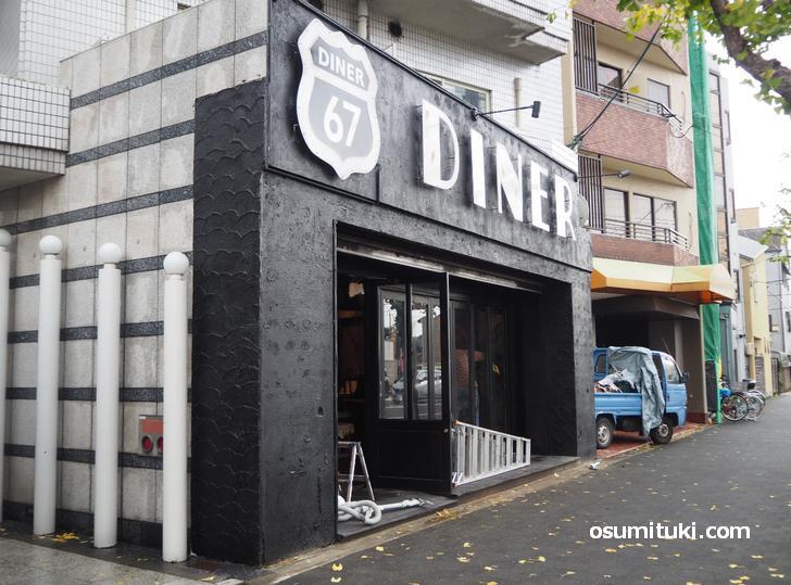67 DINER (店舗外観写真)