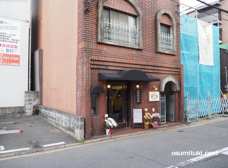 cafebar GIGAYA(店舗外観写真)