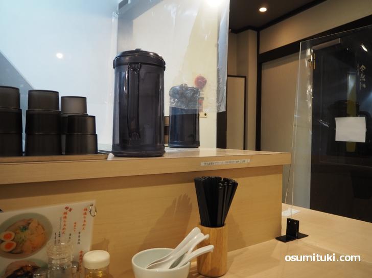 らぁ麺 今出川(券売機、カウンターに透明シールド)