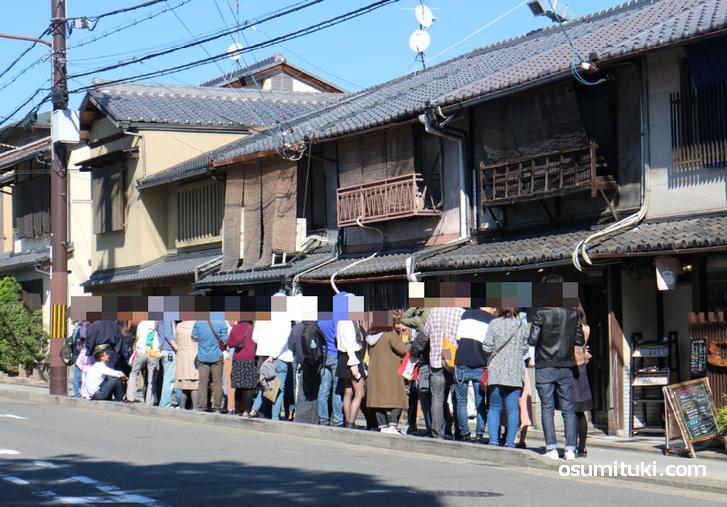 山元麺蔵 の大行列