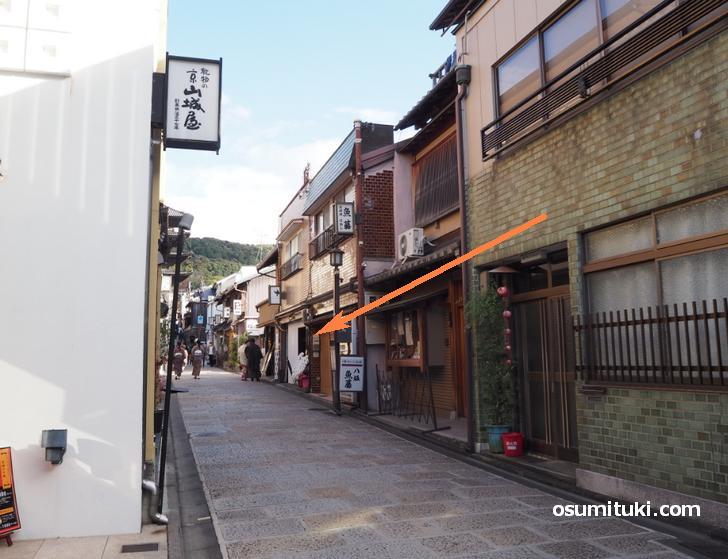 HAURA KYOTO JAPAN、八坂の塔へ向かう途中にあります