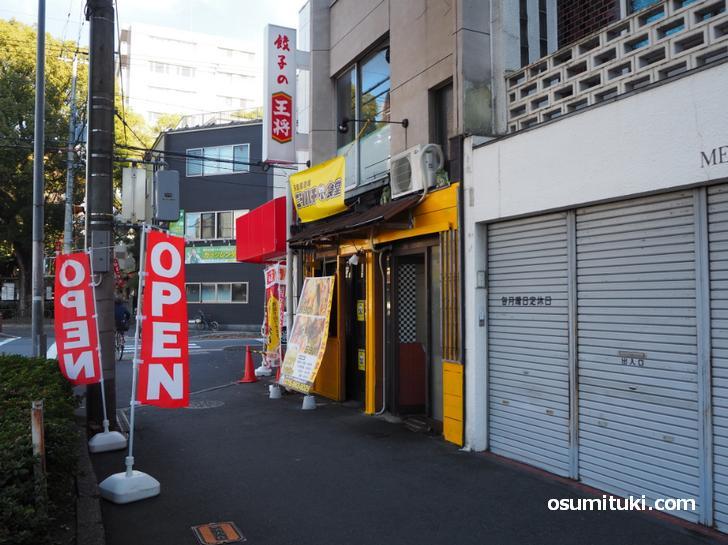 天婦羅酒場 ニシハチ食堂(店舗外観写真)