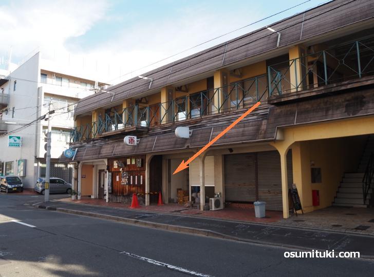 京珉 春日店(春日京珉)が2020年10月に閉店