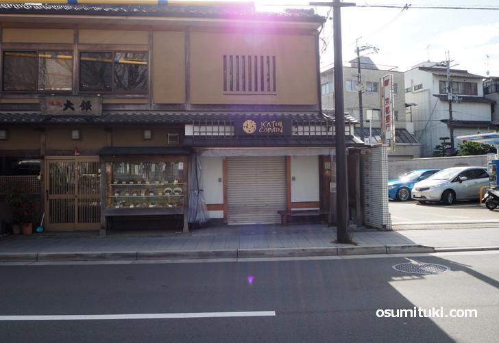 Katoh Cobain(店舗外観写真)