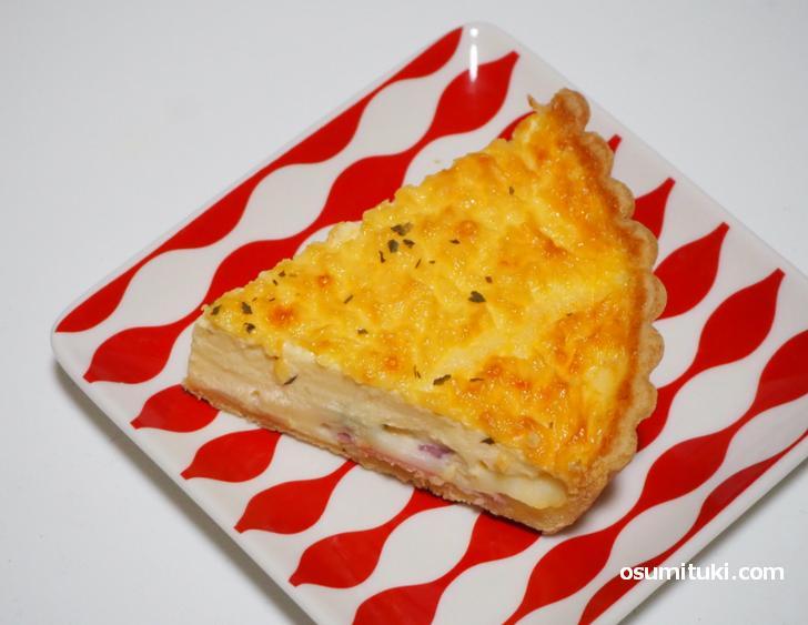 生ハム・枝豆・チーズのキッシュ(280円)