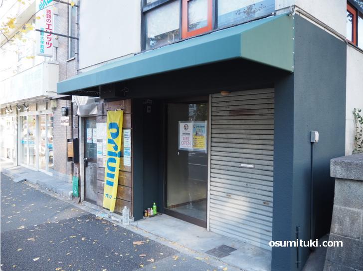 クラムスバナナ 京大前店(店舗外観写真)