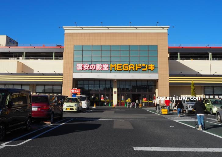 MEGAドン・キホーテUNY精華台店、入ってすぐ右のフードコート