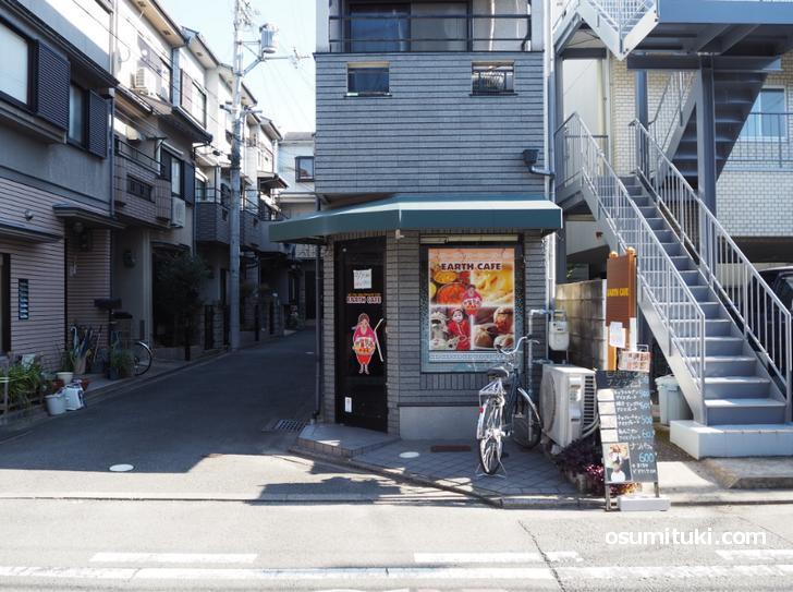 EARTH CAFE 同志社店(店舗外観写真)
